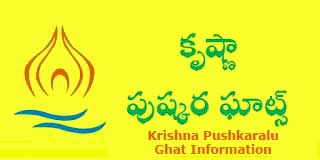 krishna pushkara ghats list