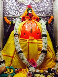 Lord Chintamani Ashtavinayak